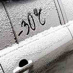 Эксплуатация автомобиля зимой.