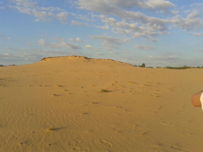 Песок и облака