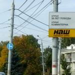 Кому следует доверять установку дорожных знаков и указателей?